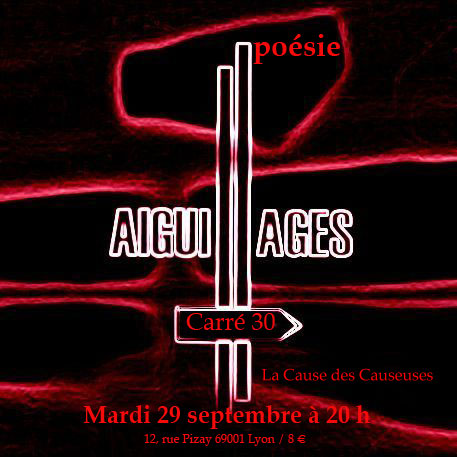 Aiguillages